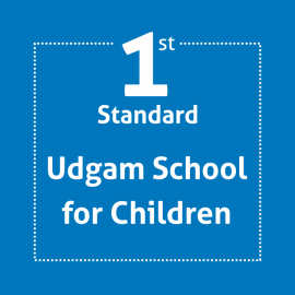 Standard 1 UDGAM School For Children Textbook and Notebook Set (With Binding & Covering)