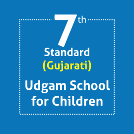 Standard 7 UDGAM School For Children Textbooks & Notebook Set Optional Language Gujarati (Notebooks with Covering)