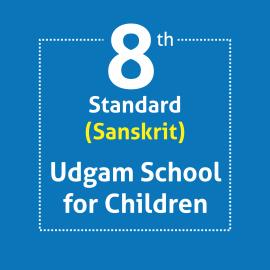 Standard 8 UDGAM School For Children Textbooks & Notebook Set Optional Language Sanskrit (Notebooks With Covering)