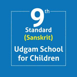 Standard 9 UDGAM School For Children Textbooks & Notebook Set Optional Language Sanskrit (Notebooks With Covering)