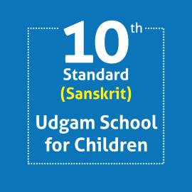 Standard 10 UDGAM School For Children Textbooks & Notebook Set Optional Language Sanskrit (Notebooks With Covering)