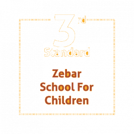 Standard 3 Zebar School For Children Textbook and Notebook Set (Notebooks with Covering)