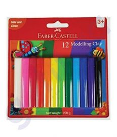 Faber Castell Modelling Clay Set. 12