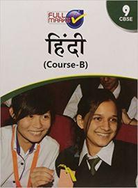 Hindi Course B Fullmarks Class 9