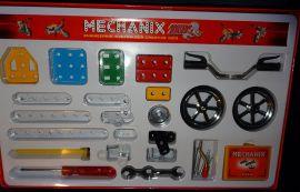 Mechanix Motorbikes - 1
