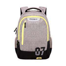 Genius Grey School Backpack