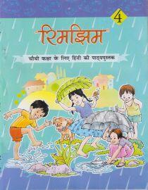 Rimjhim NCERT Hindi Textbook Standard - 4 (With Transparent Binding)