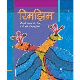 Rimjhim NCERT Hindi Textbook Standard - 5 (With Transparent Binding)