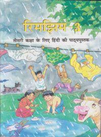 Rimjhim NCERT Hindi Textbook Standard - 3 (With Transparent Binding)