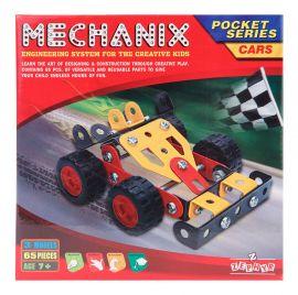 Mechanix Pocket Series Cars